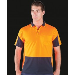 Hi Vis Short Sleeve Gap Polo