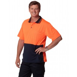 High Visibility Cooldry Short Sleeve