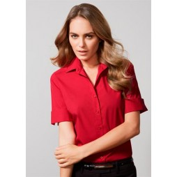 Ladies Verve Short Sleeve Shirt